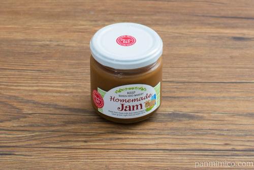 ジャージーミルクジャム 200g 冷蔵同梱用 清泉寮 パッケージ