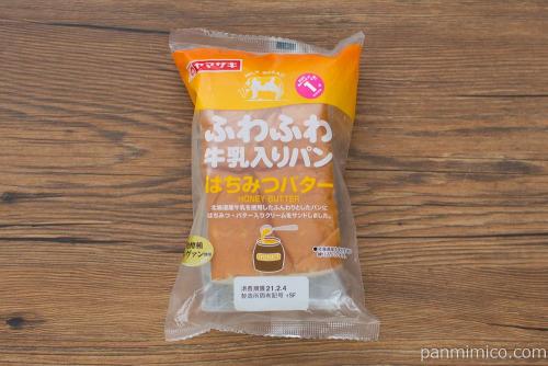 ふわふわ牛乳入りパン(はちみつバター)【ヤマザキ】パッケージ