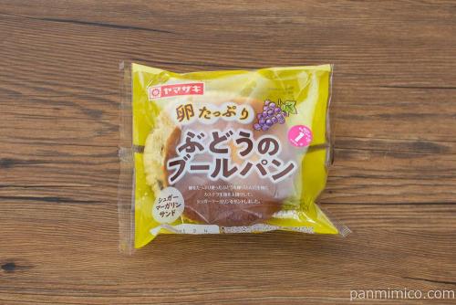 卵たっぷり ぶどうのブールパン(シュガーマーガリンサンド)【ヤマザキ】パッケージ