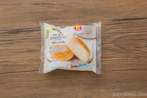冷やして食べるこだわりなめらかクリームパン【ファミリーマート】パッケージ