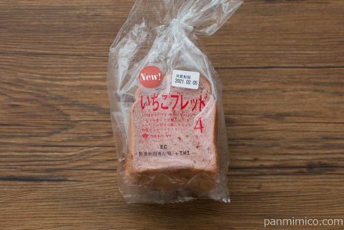 いちごブレッド(4)【タカキベーカリー】パッケージ