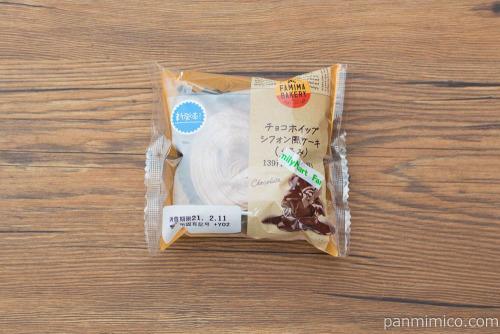 チョコホイップシフォン風ケーキ(くるみ)【ファミリーマート】パッケージ