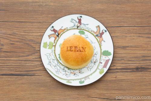 ル・パンのかわいいクリームパン ラ・スイート 上
