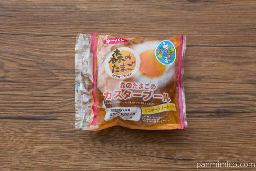 森のたまごのカスターブール(カスタークリーム入り)【第一パン】パッケージ