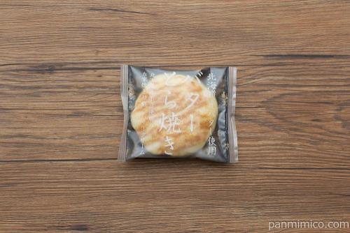 北海道産バター使用 バターとら焼き【シャトレーゼ】パッケージ