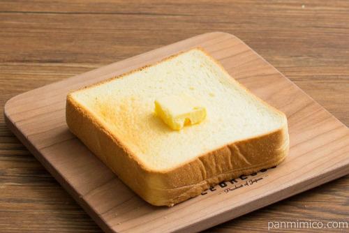 「モス濃厚食パン」【モスバーガー】トースト