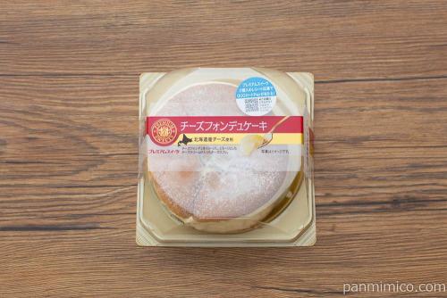 チーズフォンデュケーキ(北海道産チーズ使用)【ヤマザキ】パッケージ