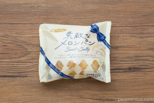 素敵なメロンパンSweet&Salty【第一パン】パッケージ