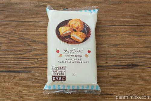 冷凍食品・アップルパイ【ローソン】パッケージ
