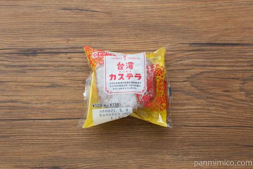台湾カステラ【ヤマザキ】パッケージ