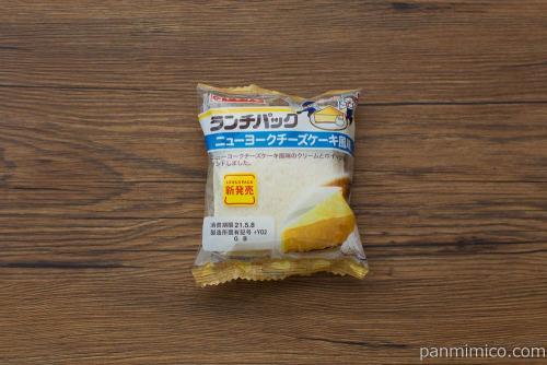 ランチパック(ニューヨークチーズケーキ風味)【ヤマザキ】パッケージ