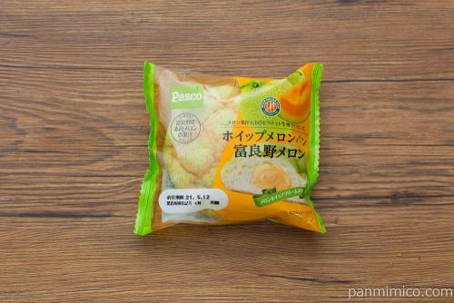 ホイップメロンパン富良野メロン【Pasco】パッケージ