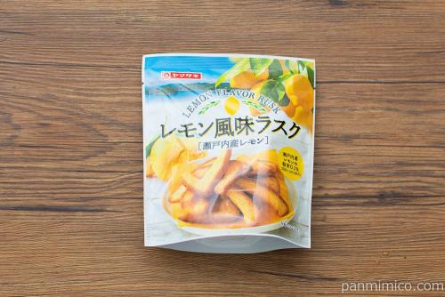 レモン風味ラスク(瀬戸内レモン)【ヤマザキ】パッケージ