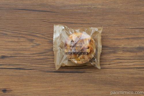 Uchi Café Spécialité 陽まるアップルパイ【ローソン】パッケージ