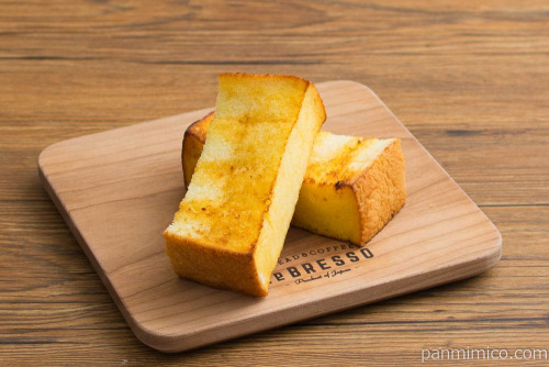 7P バター風味のフレンチトースト【セブンイレブン】斜め