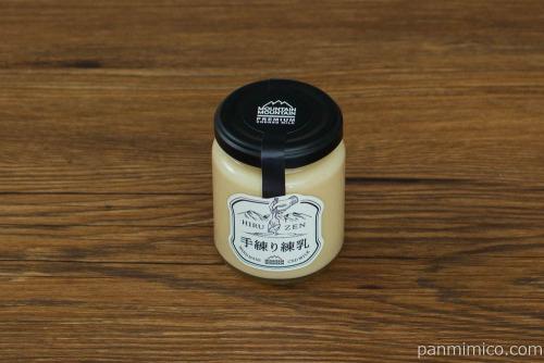 蒜山手練り練乳MOUNTAIN-MOUNTAIN蒜山手練り練乳パッケージ