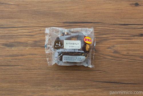 マチノパン スパイス&チョコ【ローソン】パッケージ