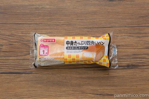 中身たっぷり四角いパン(カスタード&ホイップ)【ヤマザキ】パッケージ