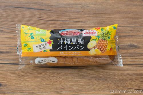 沖縄黒糖パインパン【Pasco】パッケージ