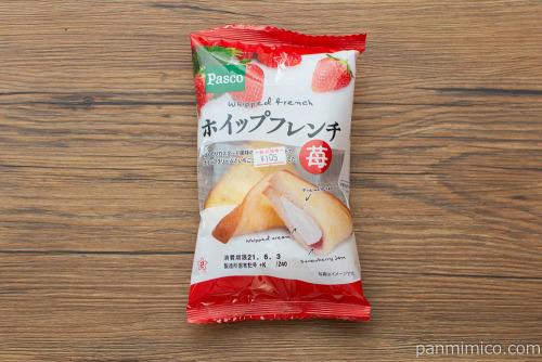 ホイップフレンチ 苺【Pasco】パッケージ
