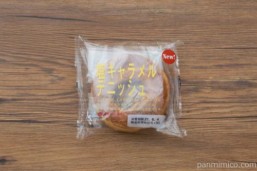 塩キャラメルデニッシュ【タカキベーカリー】パッケージ
