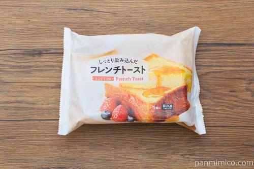 しっとり染み込んだフレンチトースト【株式会社コダマ】パッケージ