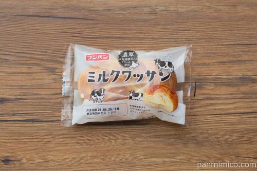 ミルクワッサン【フジパン】パッケージ