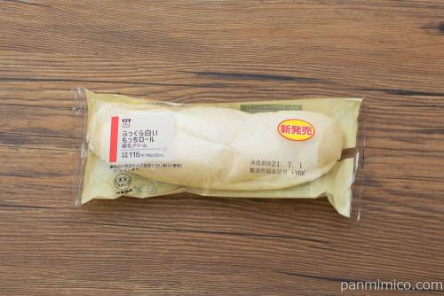 ふっくら白いもっちロール 練乳クリーム【ローソン】パッケージ