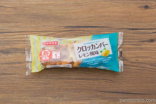 クロッカンバー(レモン風味)【ヤマザキ】パッケージ