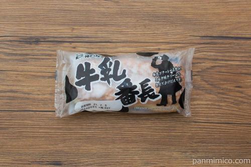牛乳番長【神戸屋】パッケージ