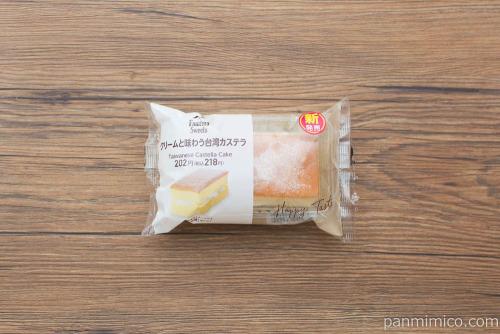 クリームと味わう台湾カステラ【ファミリーマート】パッケージ