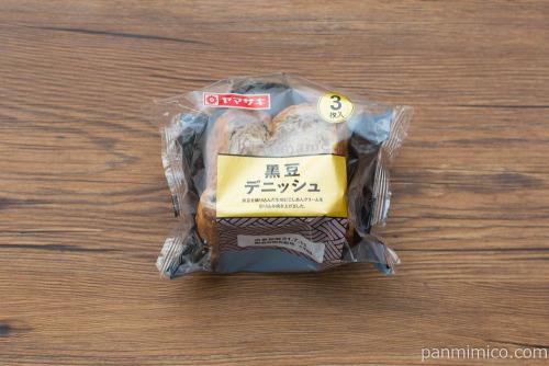 黒豆デニッシュ(3)【ヤマザキ】パッケージ