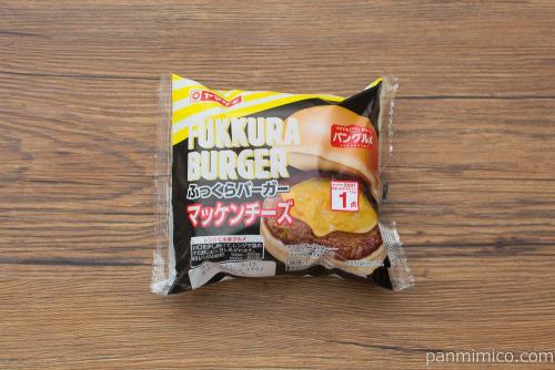 ふっくらバーガー (マッケンチーズ)【ヤマザキ】パッケージ