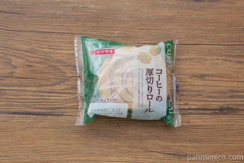 コーヒーの厚切りロール【ヤマザキ】パッケージ