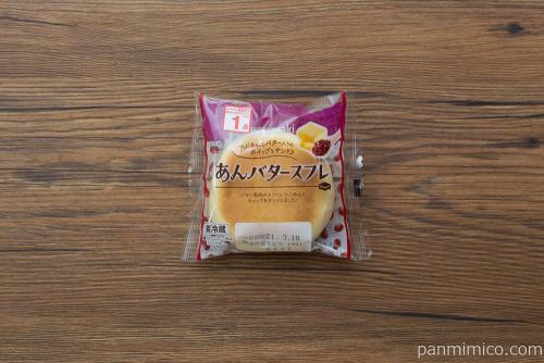 あんバタースフレ【ヤマザキ】パッケージ