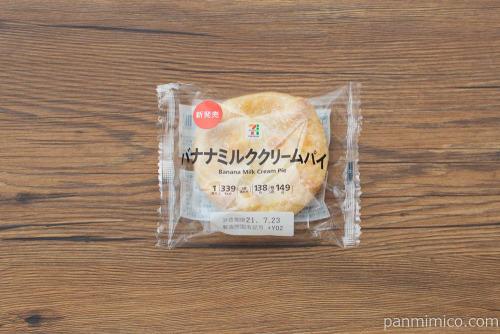 7プレミアム バナナミルククリームパイ【セブンイレブン】パッケージ