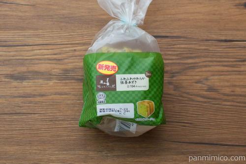 マチノパン ふわふわやわらか抹茶あずき 3枚入【ローソン】パッケージ