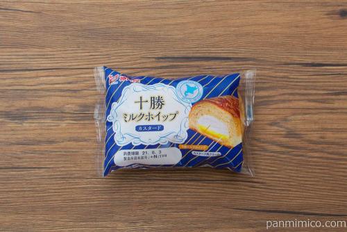 十勝ミルクホイップ(カスタード)【神戸屋】パッケージ