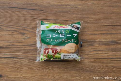 ノザキのコンビーフ クリームシチューパン【第一パン】パッケージ