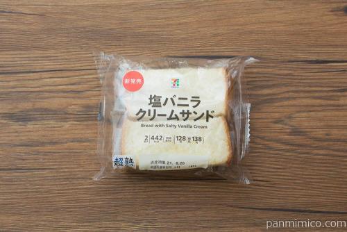 7P 塩バニラクリームサンド【セブンイレブン】パッケージ