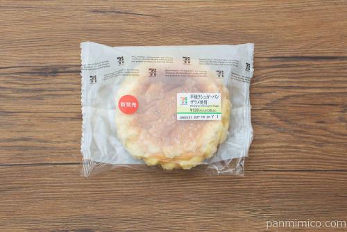 平焼きシュガーパン ザラメ使用【セブンイレブン】パッケージ