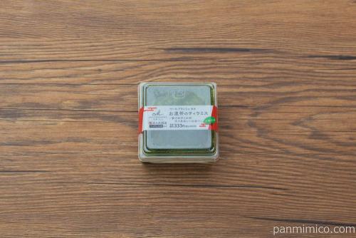 お濃茶のティラミス【ローソン】パッケージ