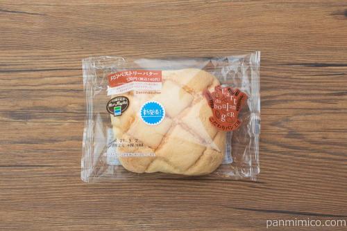 メロンペストリーバター【ファミリーマート】パッケージ