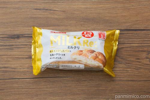 ミルクリ【ヤマザキ】パッケージ