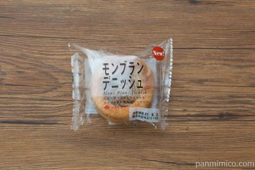 モンブランデニッシュ【タカキベーカリー】パッケージ