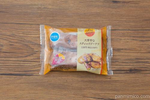 大学芋なスティックドーナツ【ファミリーマート】パッケージ