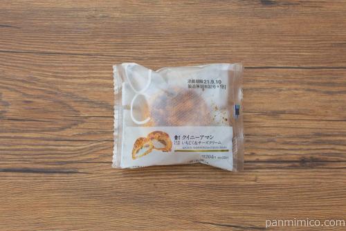 クイニーアマン いちじく&チーズクリーム【ローソン】パッケージ