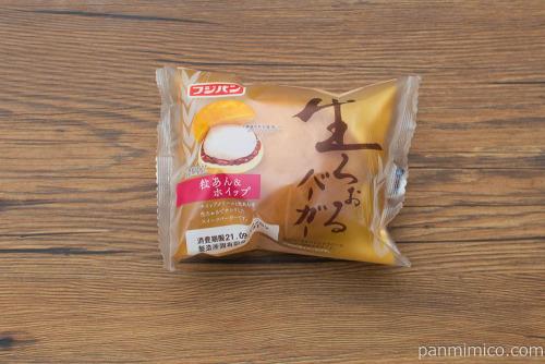 生ろぉるバーガー 粒あん&ホイップ【フジパン】パッケージ