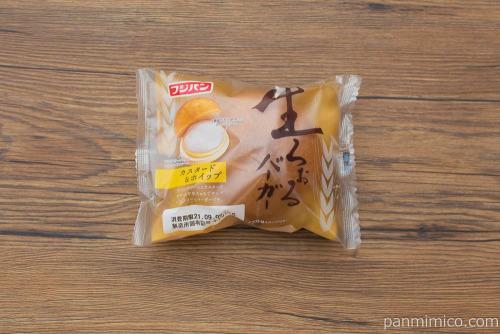 生ろぉるバーガー カスタード&ホイップ【フジパン】パッケージ