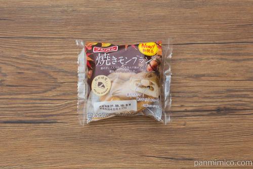 焼きモンブラン【フジパン】パッケージ
